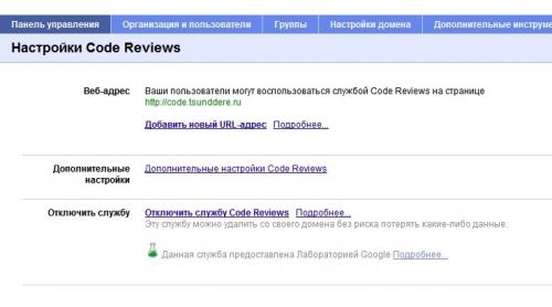 code.tsunddere.ru