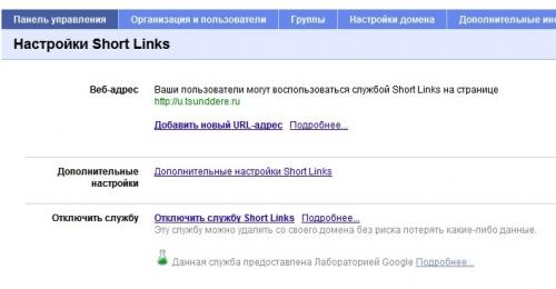 u.tsunddere.ru