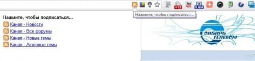 forum.sinor.ru